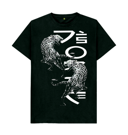The Burma Tiger t shirt, is a print of an original drawing by Disorder. This t shirt is ethically and sustainably made t shirt.