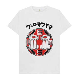 Chindit Temple Guardian T-Shirt by Disorder, inspired by a trip to Yangon, Myanmar, and the Chindith Temple Guardians. Hand made in UK