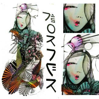 koi kimono