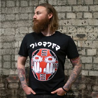 Chindits Badge Temple Guardian Black T-Shirt by Disorder. Inspired by Yangon, Myanmar and the Chindith mythical lion. Hand made by Disorder in UK.